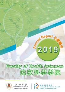 FHS Brochure (2019)