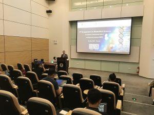 UM holds online symposium on biomedical sciences