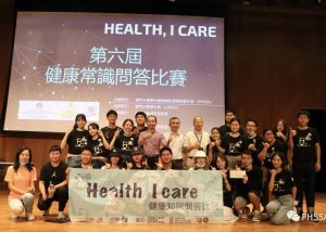"""The 6th """"Health, I Care!"""" Quiz Competition enhances students' health knowledge"""