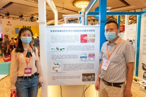 FHS presents research achievements in the 7th Macau Industrial Products Show