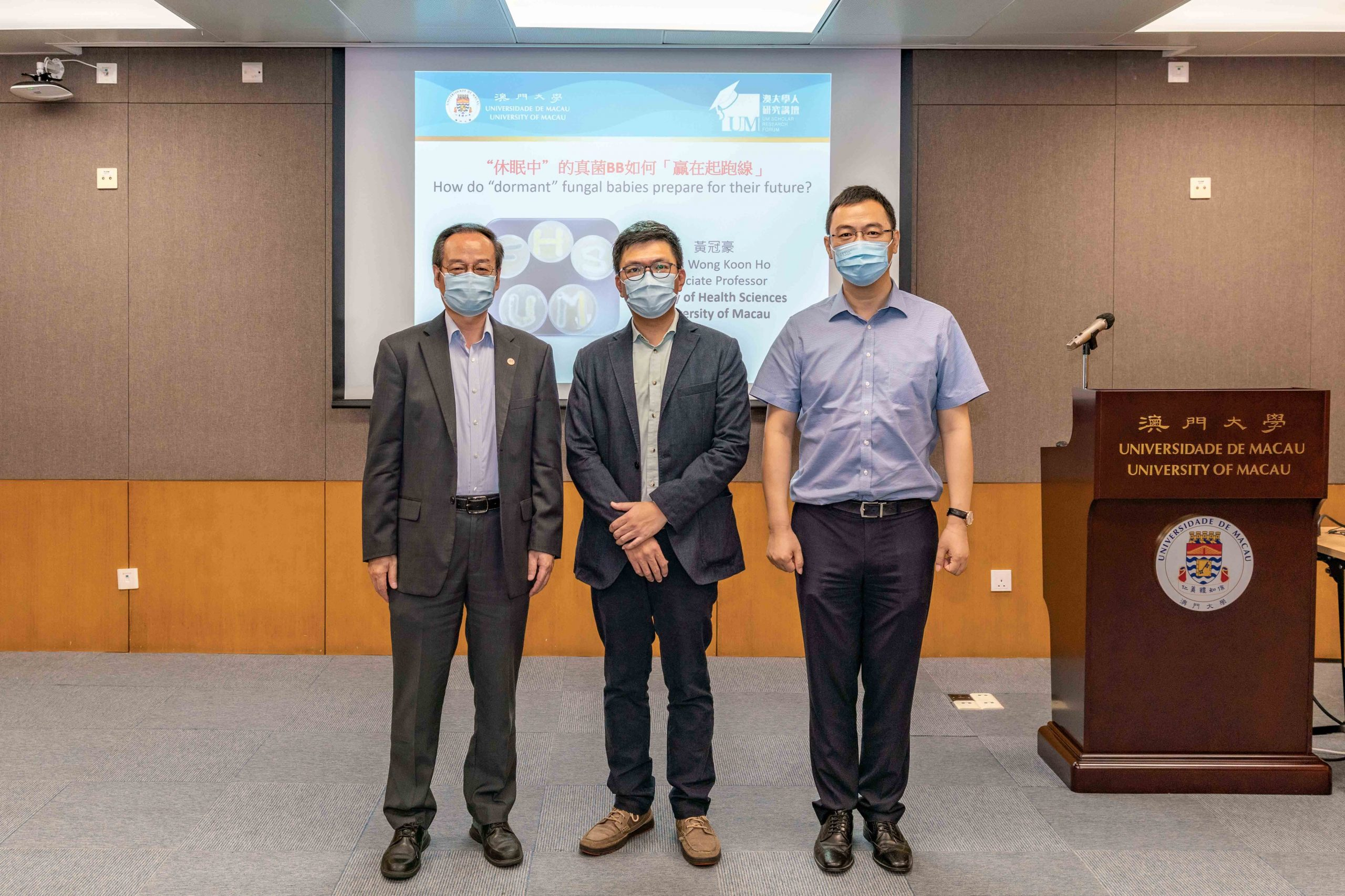 UM holds UM Scholar Research Forum to share new breakthrough in fungal biology