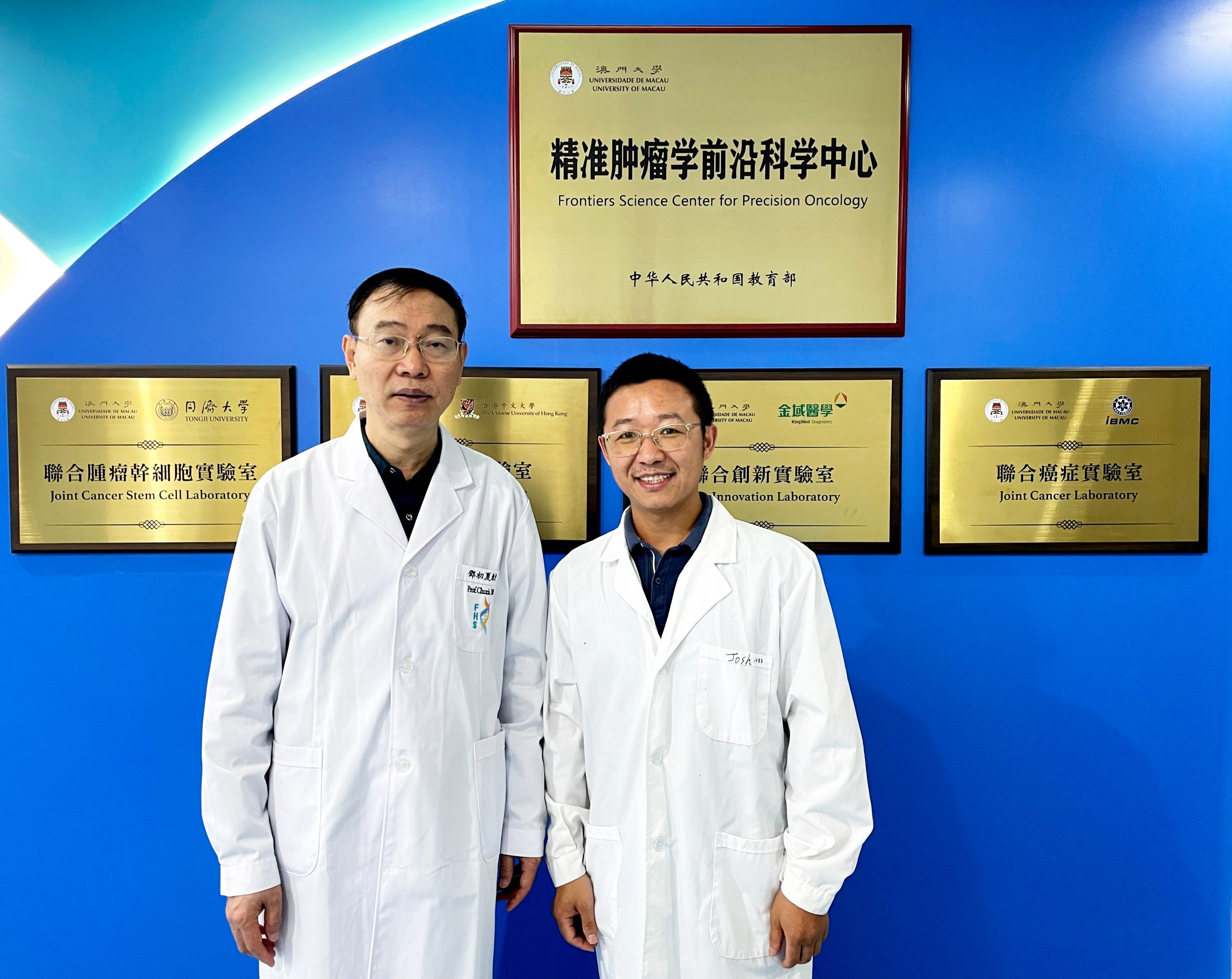 UM FHS successfully develops combination targeted therapy with immunotherapy for Triple-Negative Breast Cancer (TNBC)